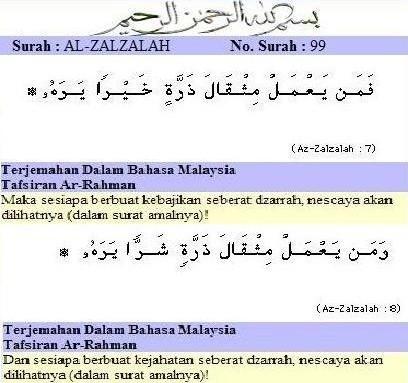 Surah Al-Zalzalah, ayat7-8