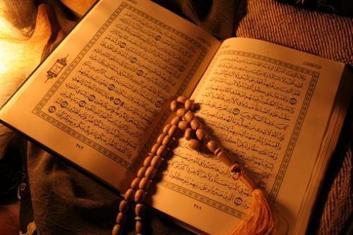 Al-Qur'an yangMulia