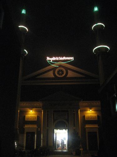 MasjidAl-Aksa