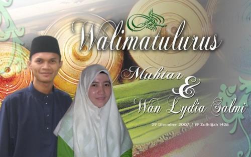 Banner WalimatulUrus