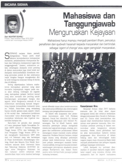 Artikel Ori i1