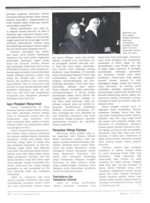 Artikel Ori i3
