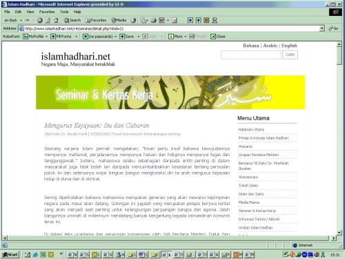 Artikel TerbitanIslamHadhari.net