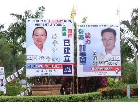 Miri ElectionBillboard