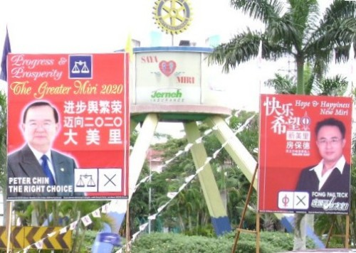 Miri Election Billboard