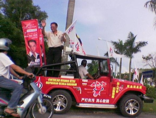 Fong Pau TeckCampaign