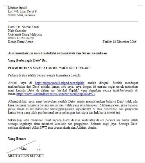 Apology LetterUUM